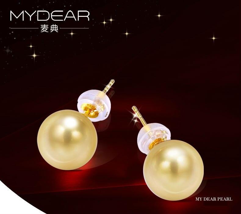 gold akoya pearl earrings jewelry 11