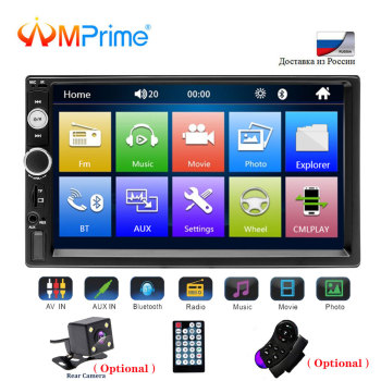 AMPrime Universal 2 din Car Multimedia Player Autoradio 2din Stereo 7″ Touch Screen Video MP5 Player Auto Radio Backup Camera