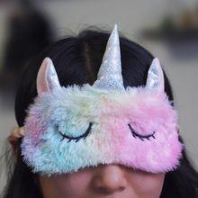 Мультяшная маска для глаз Mayitr с единорогом, 1 шт., маска для сна, плюшевая маска для глаз, маска для век, подходит для путешествий, дома, плюшевый подарок
