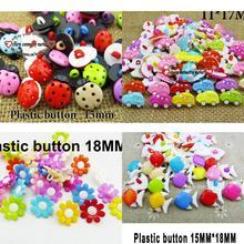 50 шт. 15 мм цвета Окрашенные Пластиковые кнопки в форме божьей коровки пальто сапоги Швейные украшения Одежда Аксессуар игрушка бабочка кнопка бренд P-122
