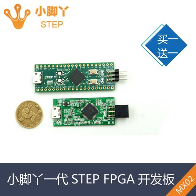 Detail Feedback Questions about Small foot STEP MXO2 V1 1