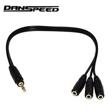 DANSPEED 0.3M 3.5mm Male Plug to 1/8″ 3.5mm 3 Output Stereo Female Audio Splitter Cable