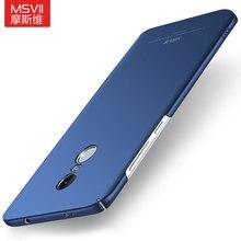 100% первоначально msvii бренд для xiaomi redmi note 4 4x телефон case силиконовые скраб крышка жесткий матовый pc redmi 4x mi5c mi5 ми-6 note2