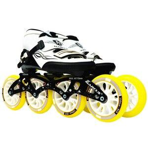 Image 5 - يستحق! ألياف الكربون الألياف الزجاجية سرعة حذاء تزلج بعجلات الأبيض للأطفال الكبار المنافسة الشارع سباق أحذية رياضية التدريب Patines