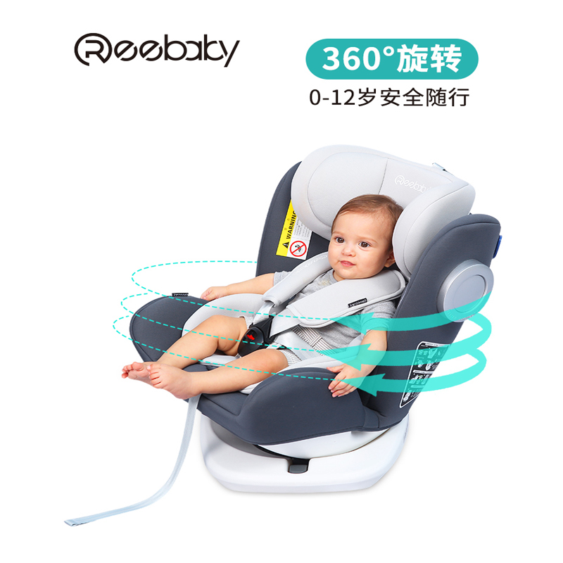 Reebaby Murphy 0 12 Years Old Baby Car Car Safety Seat Isofix Interface Reclining Can Sit 3c Certification