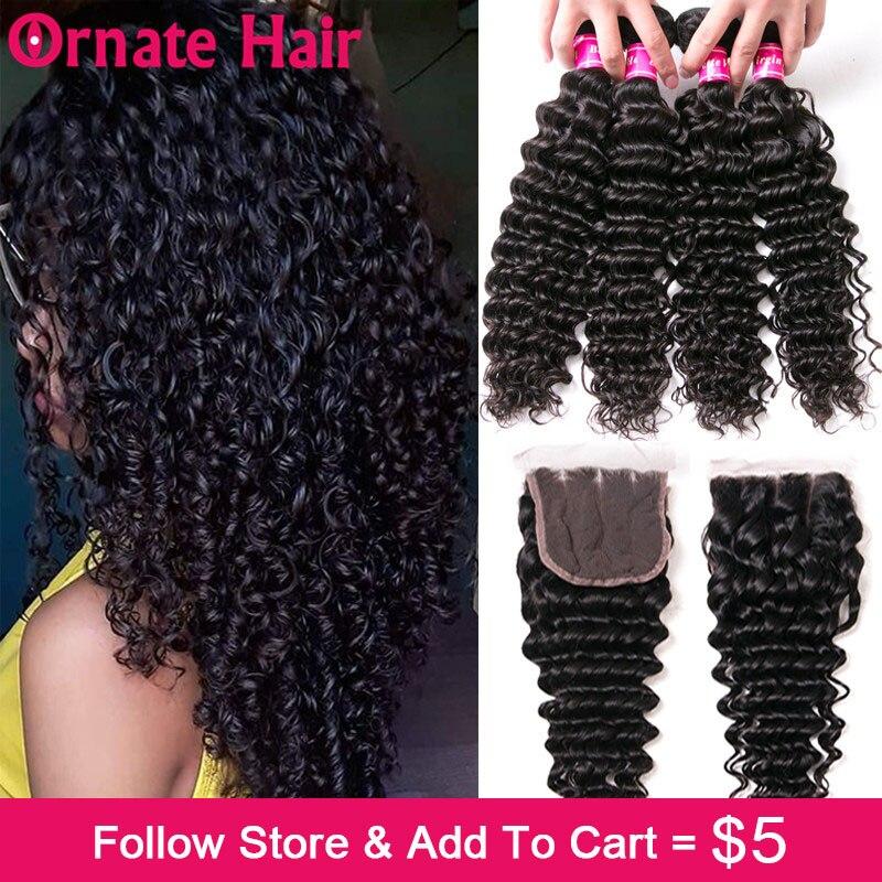 Brazilian Deep Wave Bundles With Closure Human Hair Bundles With Closure 3 Bundles With Closure Brazillian