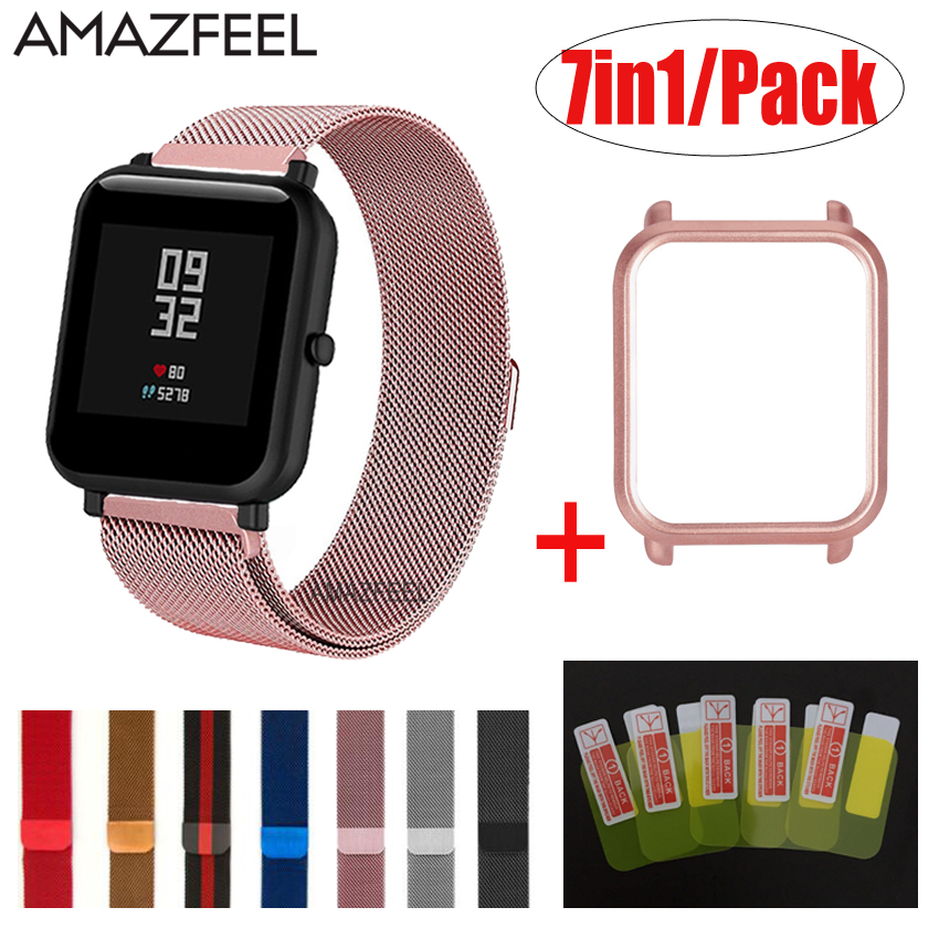 7in1 Smartwatch Accessories For Xiaomi Huami Amazfit Bip Strap Stainless Steel Bracelet Magnetic Amazfit Bip Case Screen Film(China)
