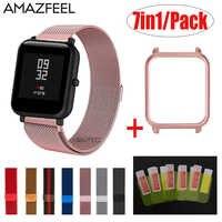 7in1 Accessori Smartwatch Per Huami Amazfit Bip Bip Cinturino In Acciaio Bracciale In Acciaio Magnetico Per Amazfit Caso Pellicola Della Protezione