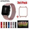 7in1 acessórios smartwatch para huami amazfit bip pulseira de aço inoxidável magnética para amazfit bip caso protetor filme