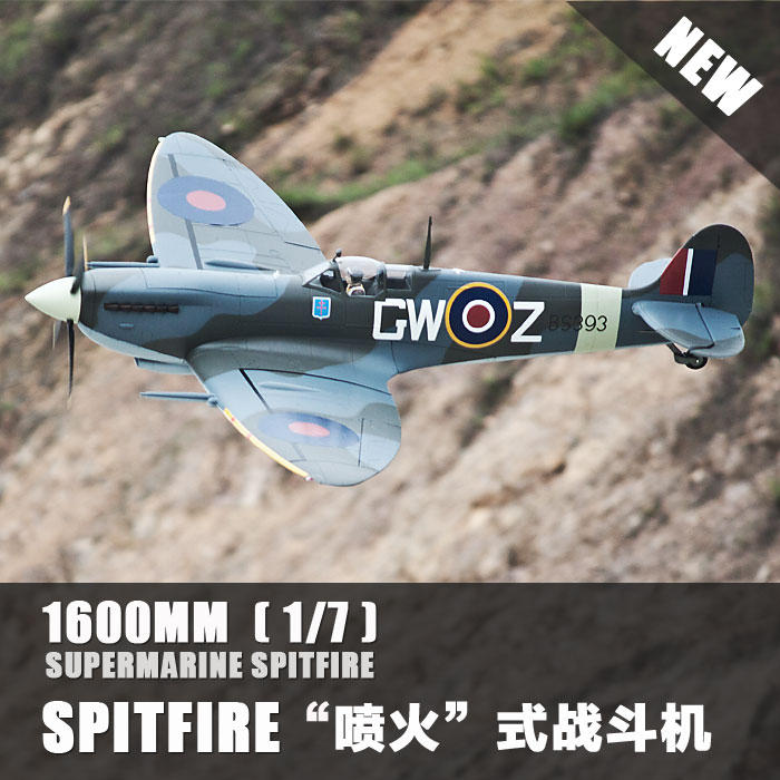 Flightline Freewing Spitfire 1600mm wingspan 1 6m rc airplane propeller plane model