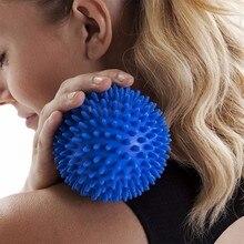 6,5 см фитнес боль Стресс триггер точка узел массаж мяч Кроссфит мышцы облегчение инструменты Йога упражнения тренировочные мячи