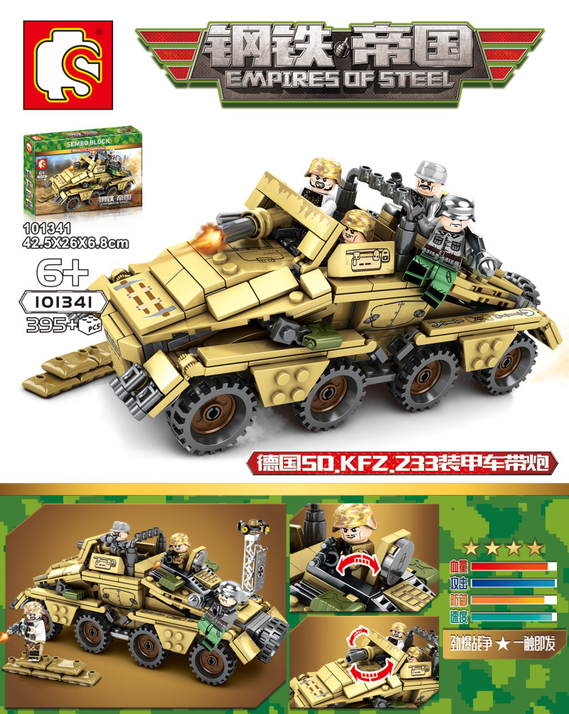 S704300/101382/<font><b>101362</b></font> Empire of steel Militar Series Building Blocks Brick mortar helicopter education model baby toys image