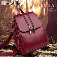 2019 Brand New Laptop Backpack Women Leather Luxury Backpack Women Fashion Backpack Satchel School Bag for teenage girls F 321