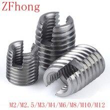20 шт. 10 шт. 5 шт. от M2 до M12 нержавеющая сталь резьбовые вставки Металлическая резьба ремонтная вставка саморез с резьбой