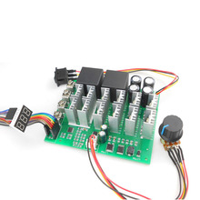 цена на DC Motor Governor, Variable Speed Switch, 12V24V36V48V CCW / CW, Digital Scale Tachometer