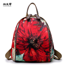CHAOLIUBANG New Backpack Female Nylon Waterproof Print Backpack Fashion Flower Pattern Backpack For Adolescent Girl Trip Mochila