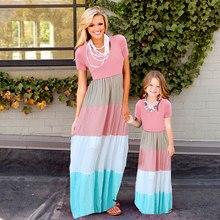 Летние Семейные платья для мамы и дочки; одежда для мамы и дочки; Полосатое платье для мамы; одежда для детей