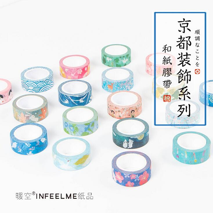 Infeel.Me Kyoto Decoration Japanese Nail Decorative Washi Tape DIY Scrapbooking Masking Tape School Office Supply colorful gilding hot silver alice totoro decorative washi tape diy scrapbooking masking craft tape school office supply