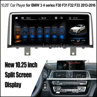 New 10 25 Inch Split Screen Android 4 4 Car Player For BMW 3 4 Series