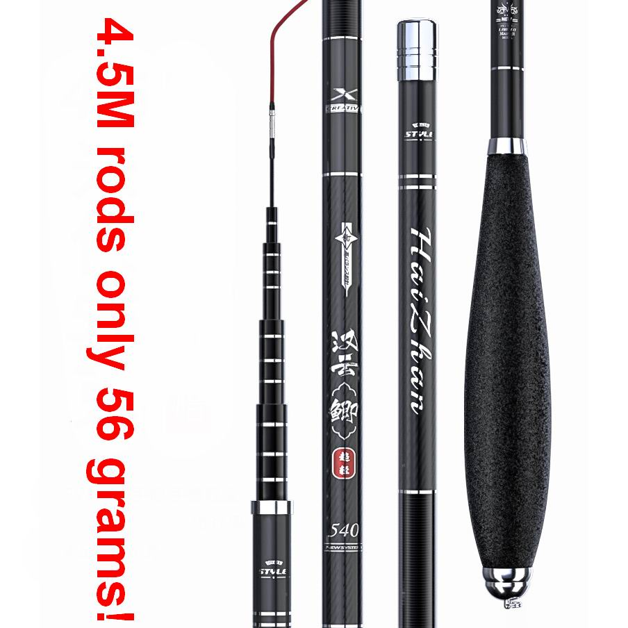 HZ SEAWAR Hanyon Series I And II Telescopic Fishing Rod Middle Fast Action Super Light Carbon Fiber 5.4M Weigh 83g With 2 Tips