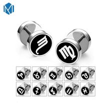 dc6957ab5 1PC Punk Double Sided Titanium Steel Earrings Men Women Couple Zodiac  Constellation Fake Ear Plugs Barbell Stud Earrings Jewelry