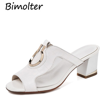 Bimolter Women High Heels Sandals Summer Heels  Ankle Strap Heels Genuine Leather Shoes Ladies White Concise Shoes LSHA001