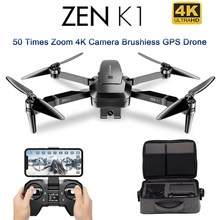 ZEN Visuo K1 GPS Zangão RC com 50 Vezes Zoom 4 K Grande-Angular HD Dual Camera 5G wi-fi FPV Brushless Motor Vôo 28 minutos Dron VS F11(China)