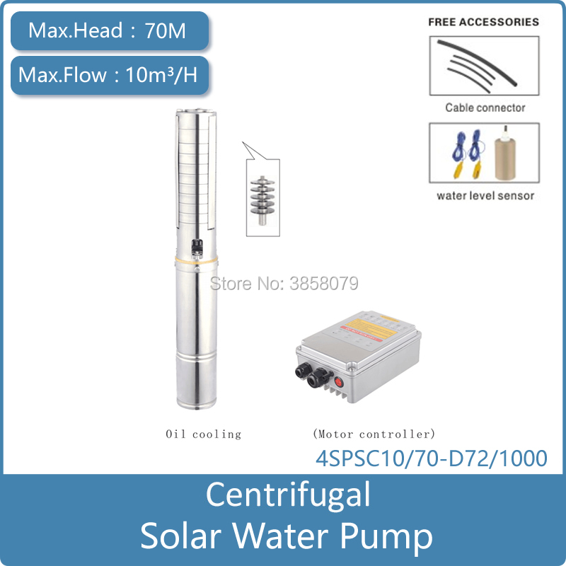 centrifugal dc solar powered submersible deep well water pump solar borehole pump for irrigation 10m3/h 4SPSC10/70-D72/1000 cast iron self sucking centrifugal clean water pump deep well pump for home water supply irrigation garden watering pipeline