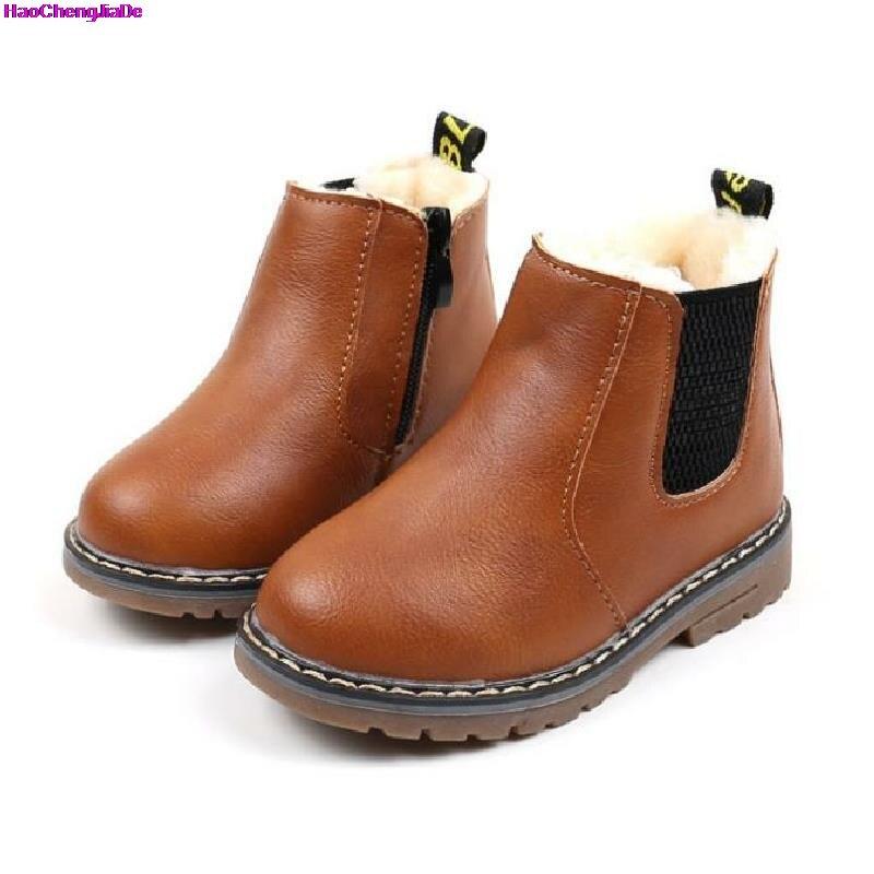 Winter Haochengjiade Kinder Stiefel Mädchen Jungen Schuhe clT1FKJ