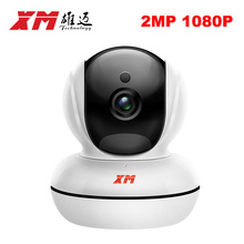 Eletronic Baby 1080P Wireless Camera Baby Monitor with IP Camera IR Video babysitting electronic WiFi Audio monitors Micro SD