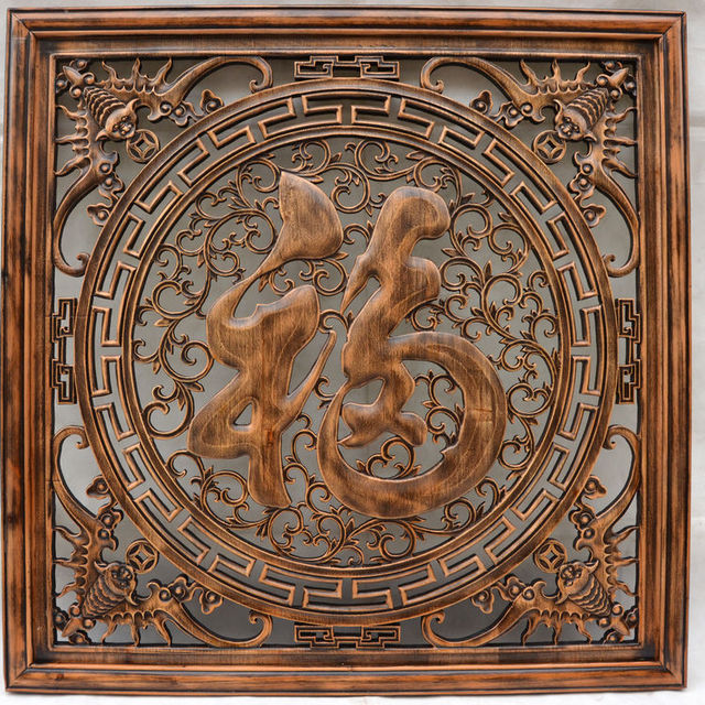 Shuanglongxizhu camphor wood hollow ornaments hanging antique mahogany partition Dongyang woodcarving Square Pendant