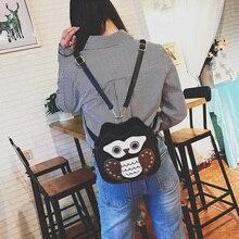 Сумка девушка 2017 Kawaii Сова личность рюкзак wemen корейский стиль PU мультфильм Повседневная мини-рюкзак Мода для животных Печать Рюкзак