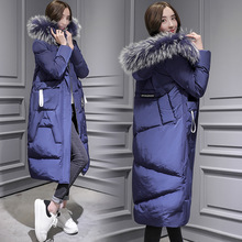 Big fur collar new long loose white eiderdown thickened special long to knee down jacket female blue coat womanjacket