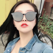 Rice Nail Glasses Frame, Retro Large Frame New round trendy Sunglasses