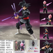 14cm Dragon Ball Z Goku joint Movable Action Figure PVC New Collection figures toys brinquedos Collection for friend gift