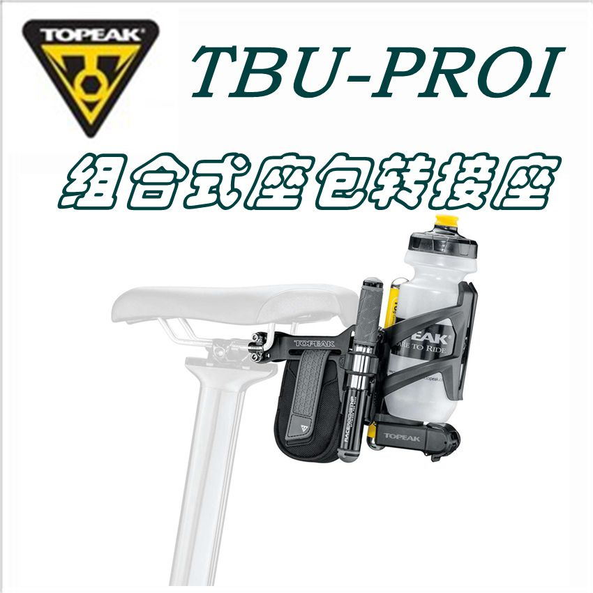 Topeak Tri-BackUp Pro Je TBU-PROI/PRO V 11.8x8x6.9 cm 97g