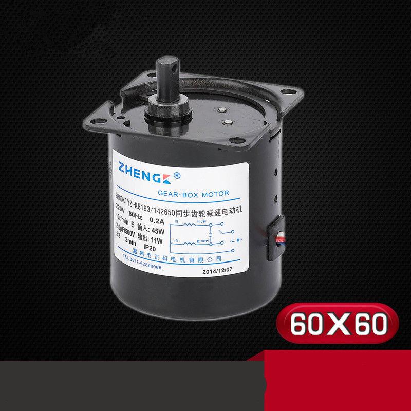 Synchronous Gear Motors BH 60KTYZ (Heightening The Eccentric Shaft) AC 220V 10RPM 14W  цены