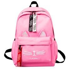 Милые Мультяшные кошачьи уши, рюкзак для девочек, школьный ранец для подростков, женский рюкзак, нейлоновый школьный рюкзак, Женский подростковый рюкзак, новинка,#3