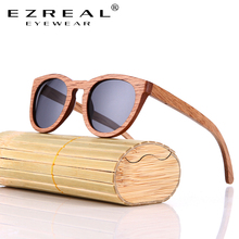 EZREAL Summer Style Vintage Square Sunglasses With Bamboo Mi
