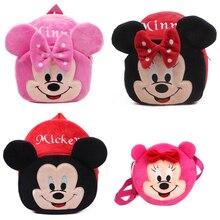 Lindo de la felpa del bebé mochila de dibujos animados de Mickey Minnie de los niños mini bolso de escuela de kindergarten muchacha muchachos schoolbag estudiante shouldbag