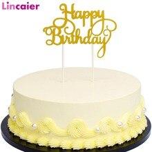 Lincaier ゴールドシルバーグリッタースクリプトハッピーバースデーケーキトッパーベビー少年少女子供の誕生日パーティーの装飾の好意大人の供給