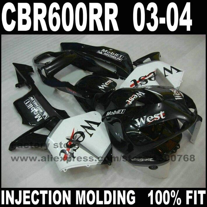 carene honda cbr 600 rr accessories