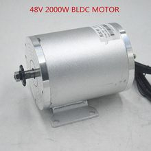 48V 2000W BLDC Motor MY1020 for Electric bike Scooter E-Bike Electric Bicycle Motorcycle Accessories Part(China)
