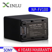 цена на 4400mAh NP-FV100 NP FV100 NPFV100 Digital Li-ion Battery for Sony DCR-SR15 SR21 SR68 SR88 SX15 SX21 SX44 SX45 Camera Batteries