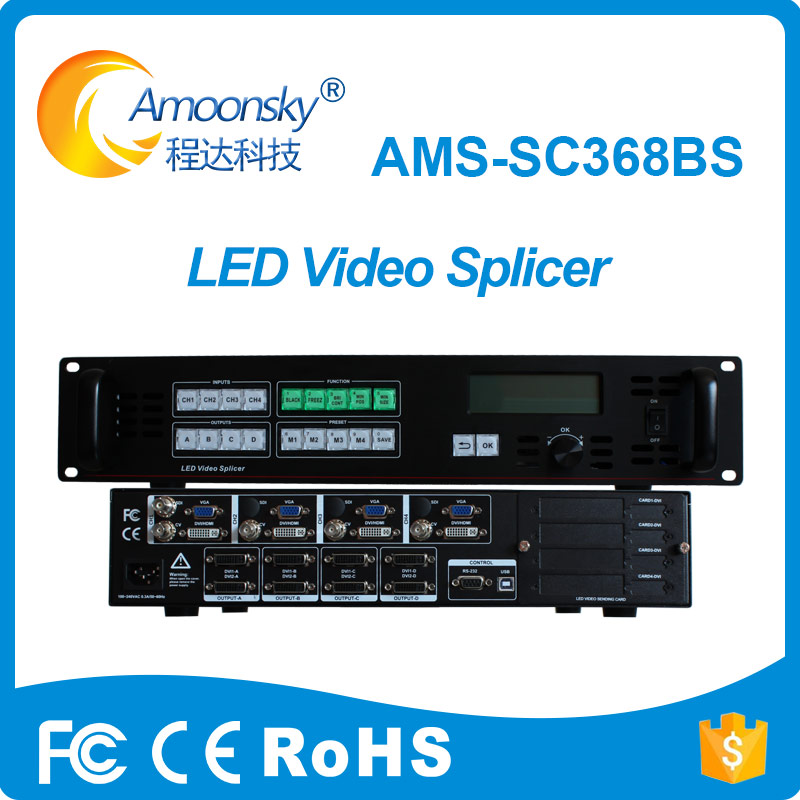 AMS-SC368BS Led Video Splicing Processor Dvi Video Matrix Switcher Support Software Control Switching