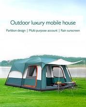 Tanxianzhe проводник открытый 2 спальни, 8-10 человек, семейная непромокаемая палатка, мульти-человек Дикий кемпинг, большая палатка