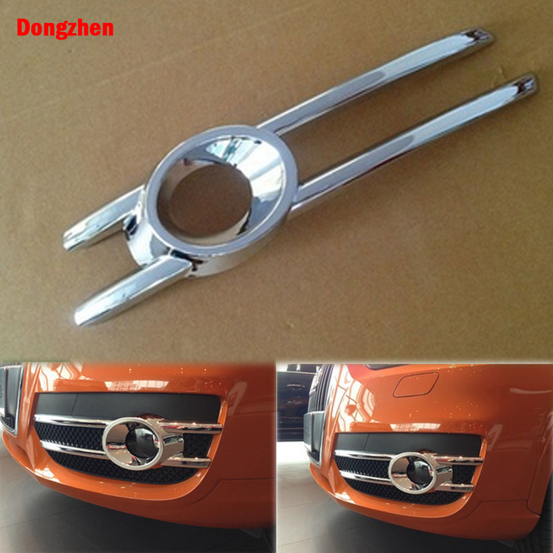 Dongzhen 2PCS Car Front Fog Light Lamp Cover Trim Protection Frame Modified For Audi Q3 2013