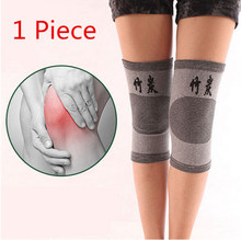 4556a8ceb0 Compare Prices on Bike Knee Brace- Online Shopping/Buy Low Price Bike Knee  Brace at Factory Price | Aliexpress.com | Alibaba Group