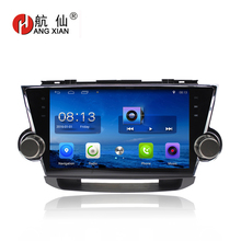 Free Shipping 10.2″ Android 7.0.1 Car DVD Video Player For Toyota Highlander Kluger 2008-2012 car GPS Navigation Radio wifi,DVR