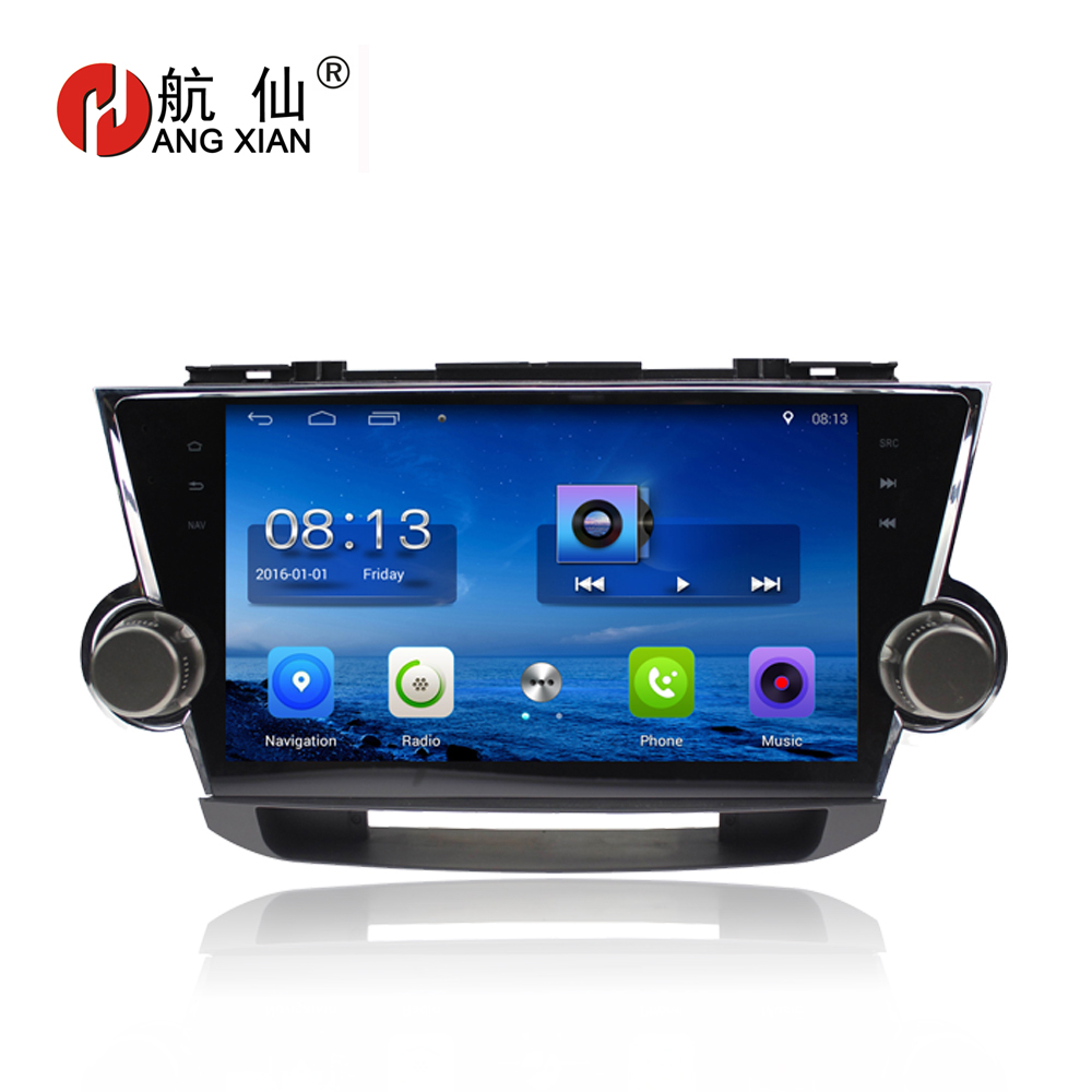 Free Shipping 10.2 Android 7.0.1 Car DVD Video Player For Toyota Highlander Kluger 2008-2012 car GPS Navigation Radio wifi,DVR
